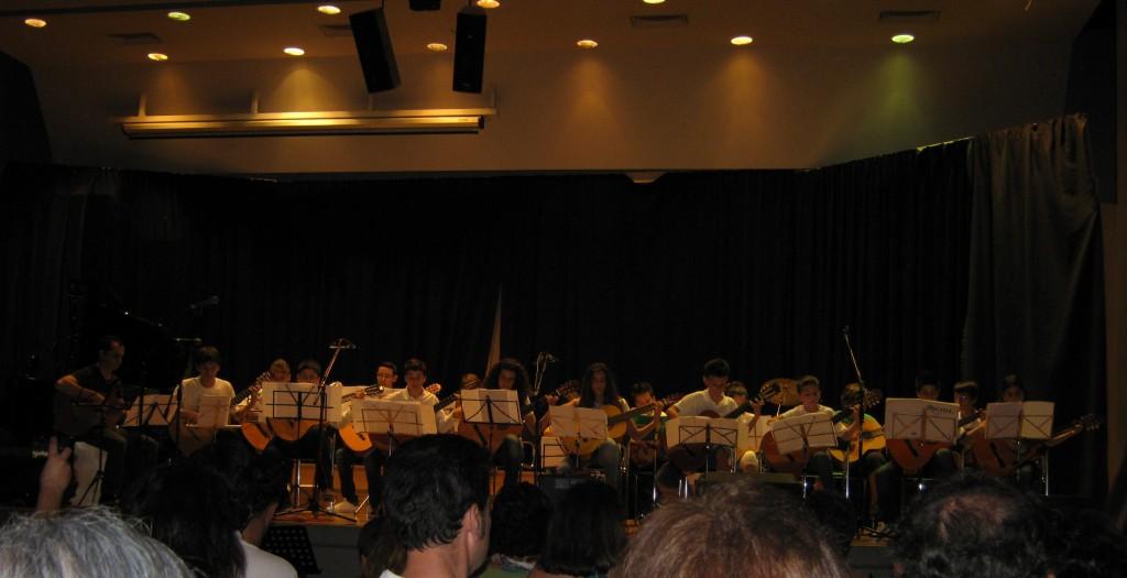 Συναυλία στο Παπαστράτειο Μέγαρο από σύνολο κιθαριστών (16-6-2012)